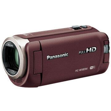 【エントリーで+P10倍(21日20:00-26日1:59まで)】パナソニック デジタルハイビジョンビデオカメラ W585M 内蔵メモリー 64GB ブラウン HC-W585M-T