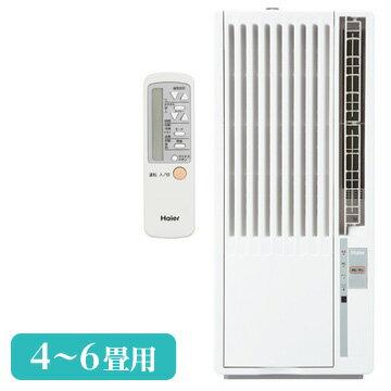 ハイアール ウィンドエアコン 冷房専用タイプ(50Hz:4〜6畳/60Hz:4.5〜7畳) JA-16S-W