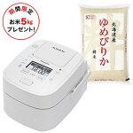 スチーム圧力IH炊飯器【期間限定】お米5kgプレゼントゆめぴりかSR-VSX109-W