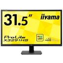 iiyama 31.5型ワイド液晶ディスプレイ X3291HS マーベルブラック X3291HS-B1