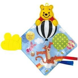 タカラトミー 【ディズニー】Dear Little Hands カミカミゆびさき布あそび くまのプーさん