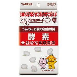 トーラス 株式会社 ■はじめてのサプリ 酵素 30g