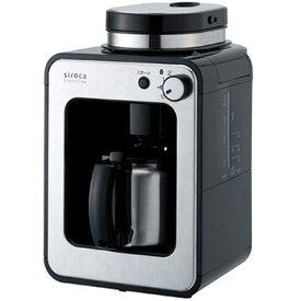 【楽天イーグルス感謝祭期間クーポン】 シロカ 全自動コーヒーメーカー siroca crossline ステンレスサーバー ブラック STC-501-BK