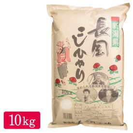 ■【精米】新米 令和2年産 新潟県 長岡産 コシヒカリ クラフト 10kg(1袋)