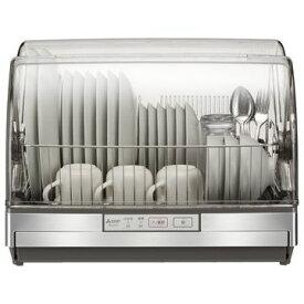 三菱 食器乾燥機(ステンレスグレー) TK-ST11-H