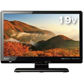 三菱電機 19V型液晶テレビ REAL LCD-19LB8