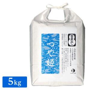 越後ファーム ■【精米】JAS有機 山形県長井産つや姫 5kg 21523