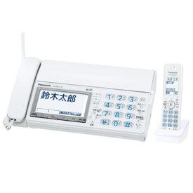 パナソニック デジタルコードレスファクス(子機1台)おたっくす [ホワイト] KX-PD615DL-W