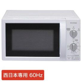アイリスオーヤマ 単機能レンジ 17Lターンテーブル 60Hz IMB-T174-6