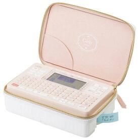 キングジム ラベルライター テプラ PRO ピンク SR-GL2