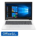 Lenovo【Office無し】ideapad330Corei58GBHDD1TBホワイト81DE01F4JP