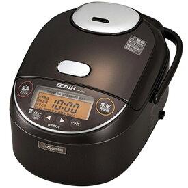 【エントリーでP7倍】 象印 圧力IH炊飯器 極め炊き 5.5合炊き ダークブラウン NP-ZG10-TD