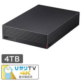 BUFFALO 外付けHDD 4TB USB3.1/USB3.0用 HD-NRLD4.0U3-BA