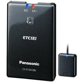 Panasonic ETC2.0車載器(ストラーダ連動型) CY-ET2010D