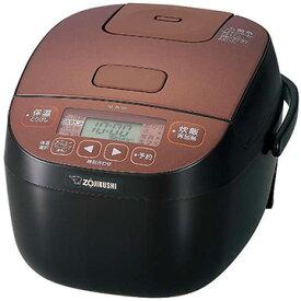 象印 マイコン炊飯器 極め炊き 黒厚釜2.5mm 3合炊き ブラウン NL-BC05-TA