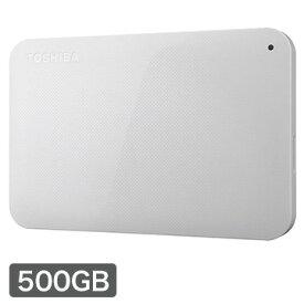 TOSHIBA CANVIO BASICS ポータブルHDD 500GB ホワイト HD-AC50GW