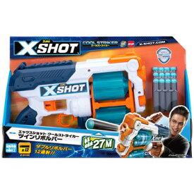 CCP 【X-SHOT】エックスショットCS ツインリボルバー