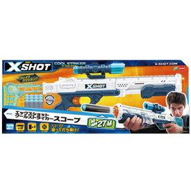 CCP 【X-SHOT】エックスショットCS スコープ