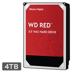 ウェスタンデジタル 内蔵ハードディスク NSA用途向け 4TB 3.5インチ Red 3年保証 WD40EFRX-RT2