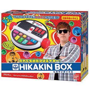 【エントリーでP7倍】 バンダイ だれでも動画クリエイター!HIKAKIN BOX