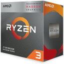 AMD CPU Ryzen 3 3200G クーラー付 (4C4T3.6GHz65W) YD3200C5FHBOX