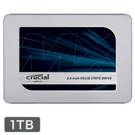 Crucial 内蔵SSD MX500 1TB SATA 2.5インチ 7mm (with 9.5mm adapter) CT1000MX500SSD1JP