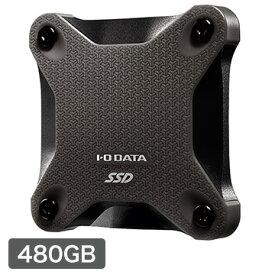【エントリーでP7倍!11/19 20時~11/26 1時59分まで】 IODATA USB 3.1 Gen 1対応ポータブルSSD 480GB 黒 SSPH-UT480K
