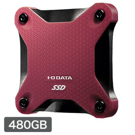 I-ODATA USB 3.1 Gen 1対応ポータブルSSD 480GB 赤 [PS5メーカー動作確認済] SSPH-UT480R
