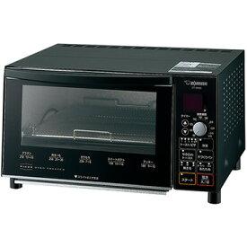 象印 マイコン式オーブントースター マットブラック ET-GN30-BZ