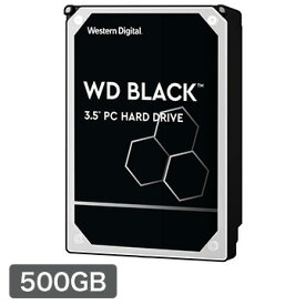 WESTERNDIGITAL ■WD Black シリーズ 3.5インチ 内蔵HDD 500GB 7200rpm WD5003AZEX-R