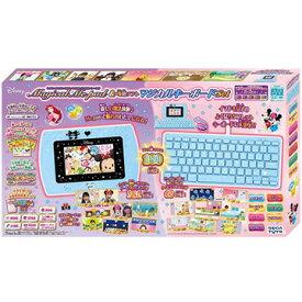 セガ・トイズ ディズニー&ディズニー/ピクサーキャラクターズ マジカル・ミー・パッド&専用ソフト マジカルキーボードセット