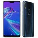 【エントリーでP7倍】 ASUS Zenfone Max Pro M2 ミッドナイトブルー ZB631KL-BL64S6