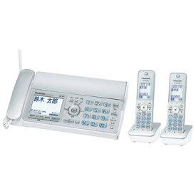 【エントリーでP7倍】 Panasonic デジタルコードレス普通紙FAX(子機2台)(シルバー) KX-PD315DW-S