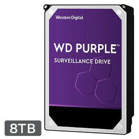 WesternDigital WD Purple シリーズ 3.5インチ 内蔵 HDD 8TB 7200rpm WD82PURZ-R