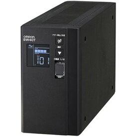 OMRON 無停電電源装置(常時商用給電/正弦波出力) 400VA/250W BW40T