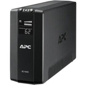 シュナイダー APC RS 400 無償保証期間:2年間 BR400S-JP-E