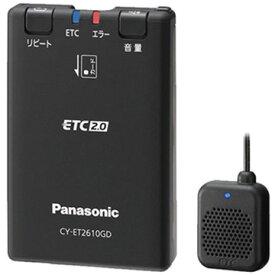 Panasonic 発話型ETC2.0車載器 CY-ET2610GD