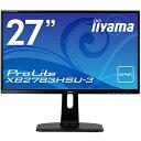 iiyama 27型ワイド液晶ディスプレイ ProLite ブラック XB2783HSU-B3