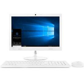 Lenovo ideacentre AIO 330 19.5インチ Celeron 4GB 500GB F0D7001UJP