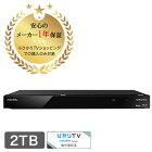 monblu ひかりTV録画番組ダビング対応 ブルーレイレコーダー 2TB HDD搭載 HBD-WA20
