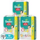 P&G パンパース おむつ パンツ さらさらケア M(6-12kg)74枚×3パック