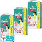 P&G パンパース オムツ パンツ さらさらケア L(9-14kg)60枚×3パック
