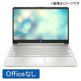 HP HP 15s-fq 15.6型 ノートパソコン インテル Celeron N4020 4GBメモリ 128GB SSD 指紋認証 フルHD 新品 (型番:206M3PA-AAAA)