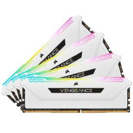 Corsair 内蔵メモリ VENGEANCE RGB PRO SL 32GB (4x8GB) DDR4 3200 (PC4-25600) C16 - White CMH32GX4M4E3200C16W