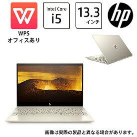HP ENVY 13(型番:18K13PA-AAAV)Corei5 8GBメモリ 256GB SSD PCIe規格 13.3型 タッチ式 フルHD 指紋認証 ノートパソコン Office付き 新品