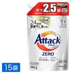 花王アタックZERO洗濯洗剤詰め替え大サイズ900g×5個4901301361271