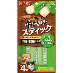 いなばペットフード 株式会社 ■いなば 牛アキレススティック ビーフ・とりささみ・緑黄色野菜 15g×4本 TDS-53