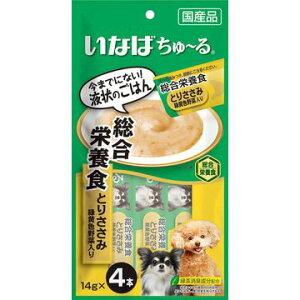 いなばペットフード 株式会社 ■いなば Wanちゅ~る 総合栄養食 とりささみ 緑黄色野菜入り 14g×4本 DS-201