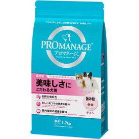 マースジャパンリミテッド ■プロマネージ 成犬用 美味しさにこだわる犬用 1.7kg PMG45