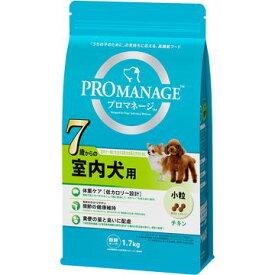 マースジャパンリミテッド ■プロマネージ 7歳からの室内犬用 1.7kg PMG53